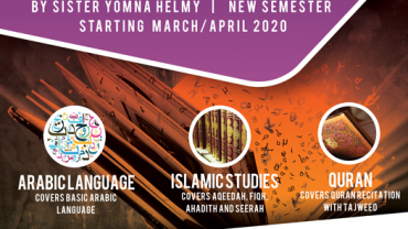 Sister Ilm Course 2020