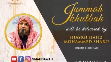 Special Guest : Jummah Khutbah
