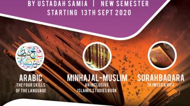 Sisters Ilm Program 2020